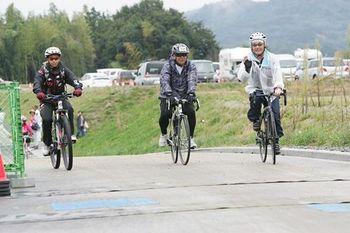 しまなみサイクリング.jpg