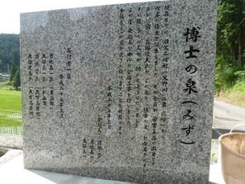 久万の古民家 (1).JPG