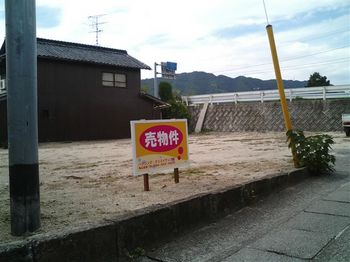 井口11.JPG