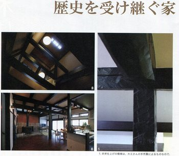 古民家 (1).jpg