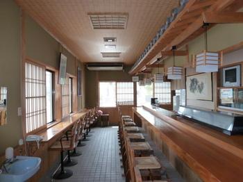 寿店 (2).jpg