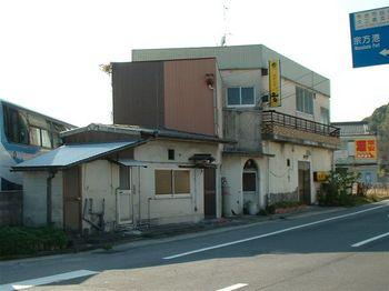 店舗 (1).JPG