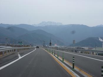 石鎚山 (1) (800x600).jpg
