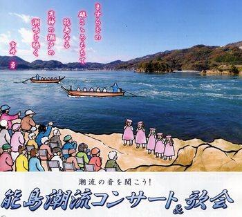能島の歌会.jpg