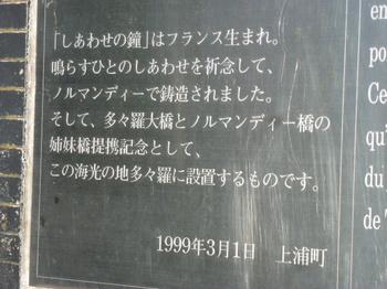 上浦 (3).JPG
