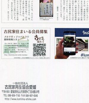 古民家 (2).jpg