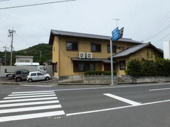 寿店 (33).jpg