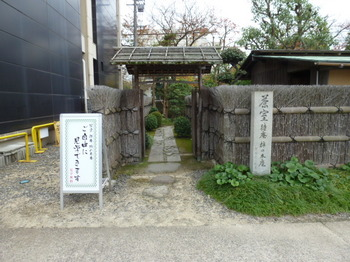 小舟工房 (7).JPG