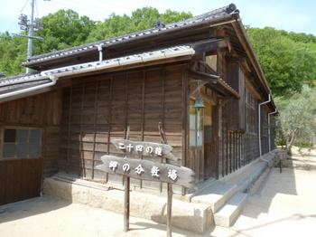 小豆島 (6).JPG
