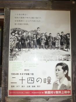 小豆島 (7).JPG