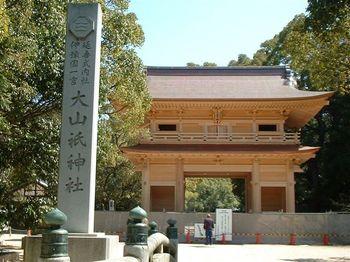 神社山門.JPG